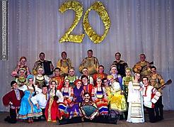 Прикамье - 20 лет