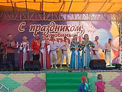 День города Добрянка 2015