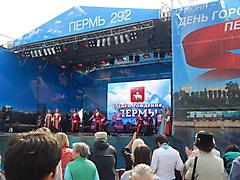 День г.Пермь 2015_15