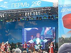 День г.Пермь 2015_4