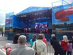 День города Пермь 2015