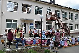 Прикамье в детском саду_5